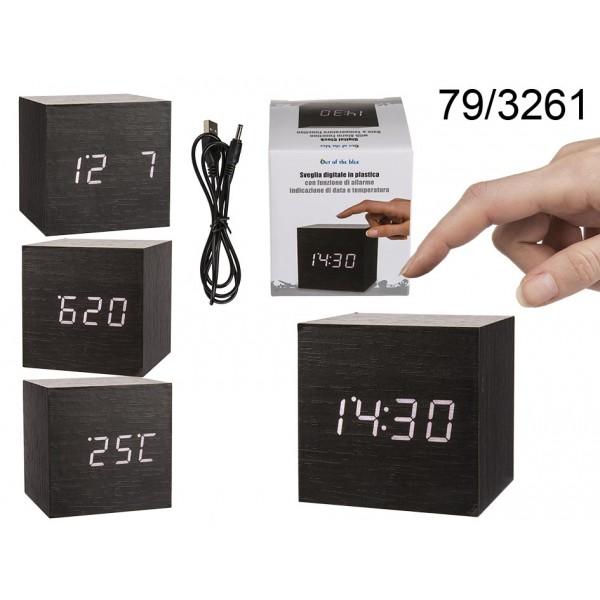 Ξύλινο Ψηφιακό Ρολόι κύβος Ξυπνητήρι- Θερμόμετρο