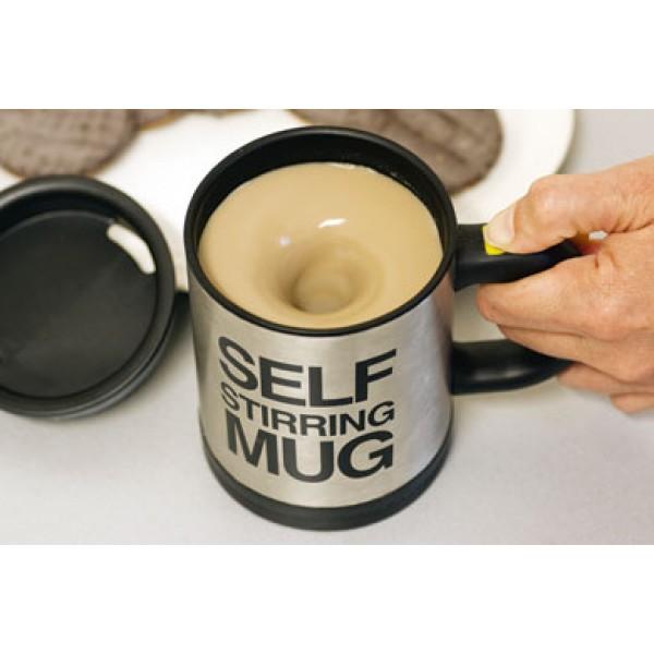 Κούπα που Ανακατεύει τον Καφέ Μόνη της