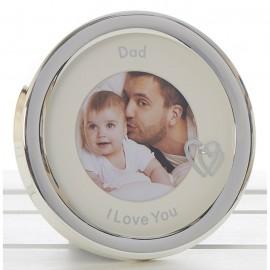 Κορνίζα ''Για Μπαμπάδες''