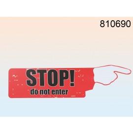 Ξύλινη Επιγραφή Δάκτυλο Στοπ Απαγορεύεται Είσοδος