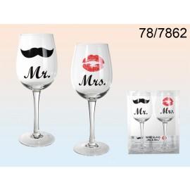 Σετ Ποτήρια Κρασιού με Χείλη Και Μουστάκι